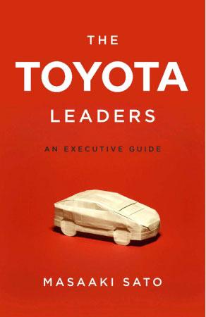 The Toyota Leaders Sato